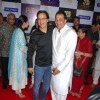 Sanjay Dutt, Manyata Dutt and Vidhu Vinod Chopra at premiere of film Parinda at PVR