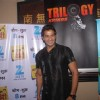 Mrunal Jain at celebration of 100 episodes of Hitler Didi