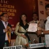 Rakesh Bedi and Aashka Goradia at Golden Achiever Awards 2012