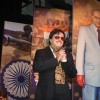 Sanjay Khan at Dadasaheb Ambedkar Awards