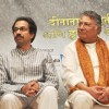 Vikram Gokhale and Uddhav Thackeray at Master Dinanath Mangeshkar Awards 2012