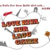 Love kiya aur lag gayee | Love Kiya Aur Lag Gayi  Photo Gallery