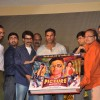 Music Launch Film Mere Dost Picture Abhi Baki Hai