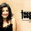 Wallpaper of Shruti Gera from the movie Toss