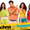 Wallpaper of Bachna Ae Haseeno movie