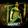 Shahid Kapoor in Kaminey | Kaminey Wallpapers