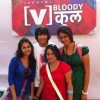 Shantanu at Channel V's event