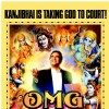 OMG! Oh My God | OMG! Oh My God Posters