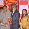 Bollywood actors Sanjay Dutt, Amitabh Bachchan and Jaya Prada at Blockbuster magazine launch in Novotel, Mumbai. .
