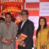 Sanjay Dutt, Amitabh Bachchan & Jaya Prada at Launch of T P Aggarwal's trade magazine 'Blockbuster'