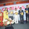 Bollywood actress Madhuri Dixit at the launch of It's Only Cinema magazine in Novotel, Mumbai