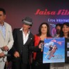 Shah Rukh Khan launches poster and music of film Shirin Farhad Ki Toh Nikal Padi