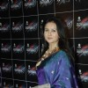 Poonam Dhillon at 'The Outsider' party launch