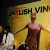 Gauri Shinde and Sridevi at First Look Film English Vinghlish