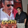 Hridaynath Marathi Movie Premire at Plaza Dadar