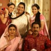 The Gupta family of Iss Pyaar Ko Kya Naam Doon