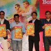 Akshay Kumar launches Digital Promo of the movie Oh My God