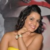 Bollywood actress Chitrashi Rawat during the film Prem Mayee press meet at Hotel Four Seasons in Juhu, Mumbai.
