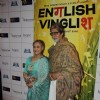 Amitabh Bachchan and  Jaya bachchan at Red carpet of English Vinglish in Mumbai (Photo: IANS/Sanjay)