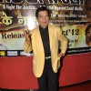 Producer Govardhan Asrani at the launch of the name of Tai film Palladium Mall in Mumbai.