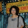 Kiran Rao at Special Screening of Luv Shuv Tey Chicken Khurana