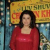 Farah Khan at Special Screening of Luv Shuv Tey Chicken Khurana