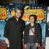 Reema Kagti at Special Screening of Luv Shuv Tey Chicken Khurana