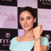 Bollywood actress Nargis Fakhri unveiling of the exquisite Raga Cities Collection of watches by Titan at World of Titan store in Bandra, Mumbai.