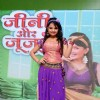 Giaa Manek at 'Jeannie Aur Juju' launch event