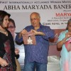 Abha Banerjee launches book Maryada