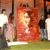 The poster release of Asha Bhosle's film