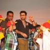 Anurag Basu and Ranbir Kapoor performed for Cancer affected Children's on Christmas Eve