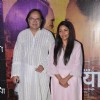 Press Meet Film Listen Amaya With First Look