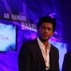 Bollywood actor Shah Rukh Khan at NDTV Toyota has launched University Cricket Championship. Eight teams from four zones will play in a T20 format for the title of being the best university in cricket, Mumbai.
