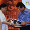 Sachin Tendulkar and Asha Bhosle at Mai Music Launch