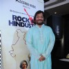 Siddharth Kasyap's Rock On Hindustan unveiled by Madhur Bhandarkar