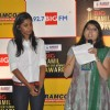 Big Tamil Entertainment Awards
