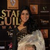 Sakshi Tanwar at Renault Star Guild Awards 2013