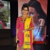 Launch of Sony TV's new serial Chhan Chhan
