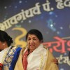 Pandit Hridaynath Mangeshkar Awards ceremony