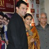 Siddharth Roy Kapur, Vidya Balan and Ramesh Sippy at Nautanki Saala special screening