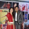Juhi Babbar with husband Anup Soni at Sahara Pariwar Bash For Padma Shri Sridevi