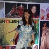Diana Hayden at Sahara Pariwar Bash For Padma Shri Sridevi