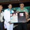 Film Kaash Tum Hote audio launch