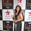 Shilpa Shetty at Star Parivaar Awards 2013
