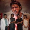 Film Bhaag Milkha Bhaag success party
