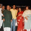 A Tribute to Ustad Shafaat Ahmed Khan concert