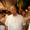 Sharad Pawar at his Iftari Party at Haj House