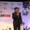 AR Rahman Announces His First Ever India Tour