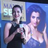 Maxim special issue launch with cover girl Ameesha patel
